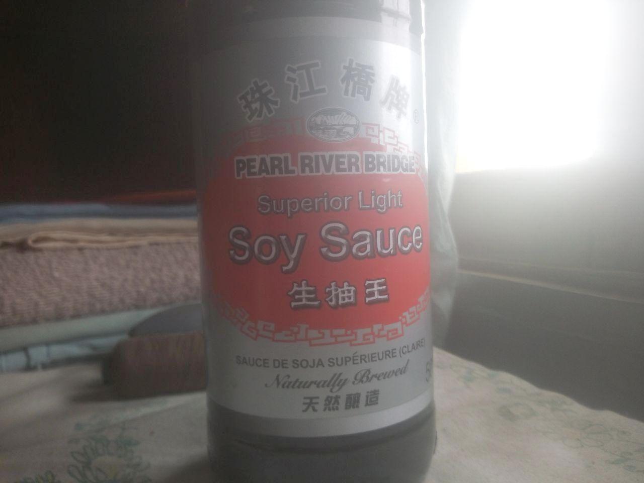 La sauce soja claire fait partie des sauces asiatiques font partie des meilleurs pour améliorer n'importe quel plat. C'est un domaine vaste, mais nous essayons de tout couvrir avec ce guide.