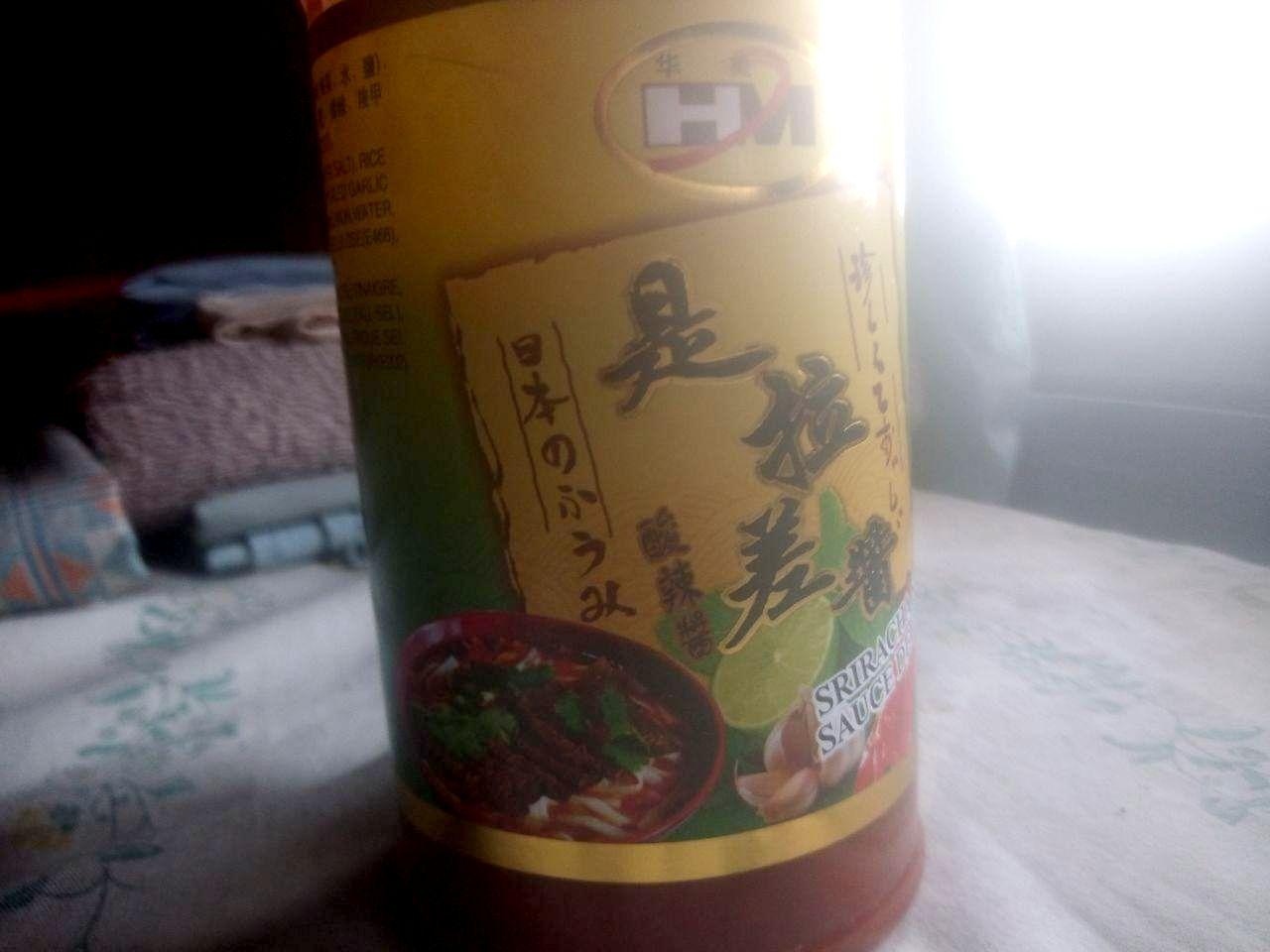 La sauce Sriracha fait partie des sauces asiatiques pour améliorer n'importe quel plat.